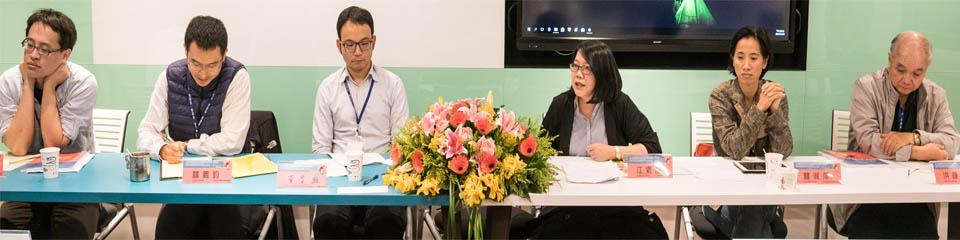 2017國際研討會